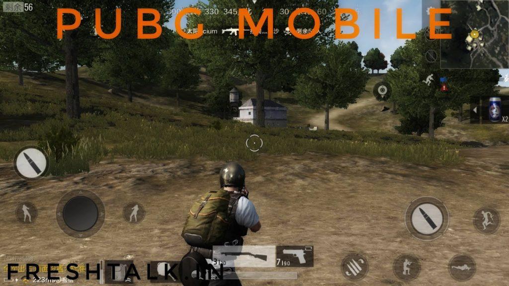 pubg mobile, advantages of pubg mobile, disadvantages of pubg mobile