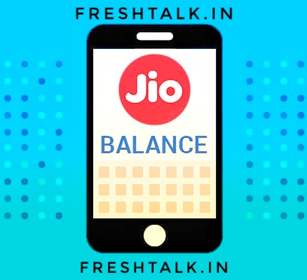 how to check jio balance, how to know jio number
