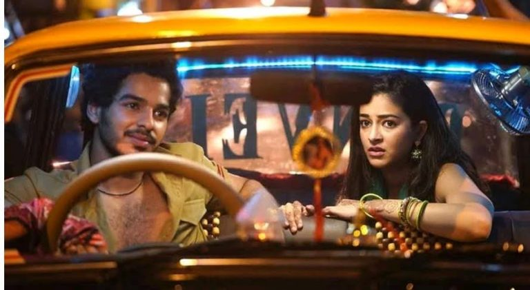 Ananya Panday and Ishaan Khatter starrer 'Khaali Peeli', poster and release date out now, check here