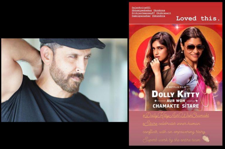 """Hrithik Roshan is all praise for Bhumi Pednekar and Konkona starrer """"Dolly Kitty aur Woh Chamakte Sitaare"""""""