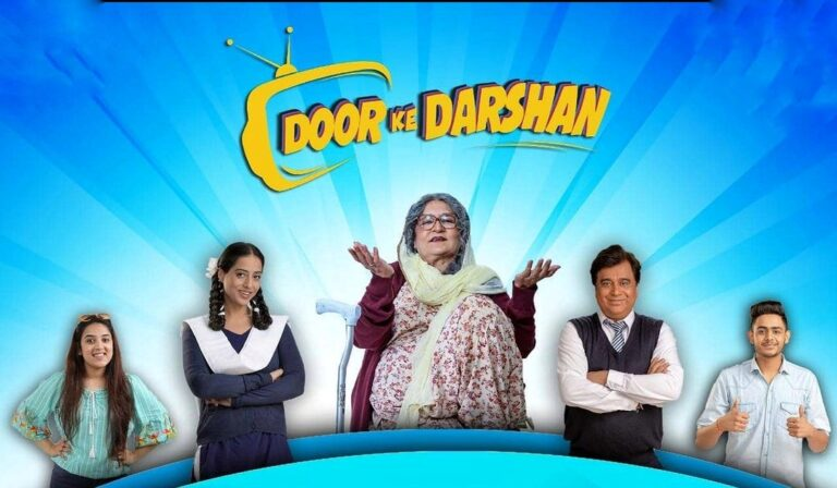 """Download """"DOOR KE DARSHAN"""" in HD for free from Amazon Prime and Moviesbaba"""