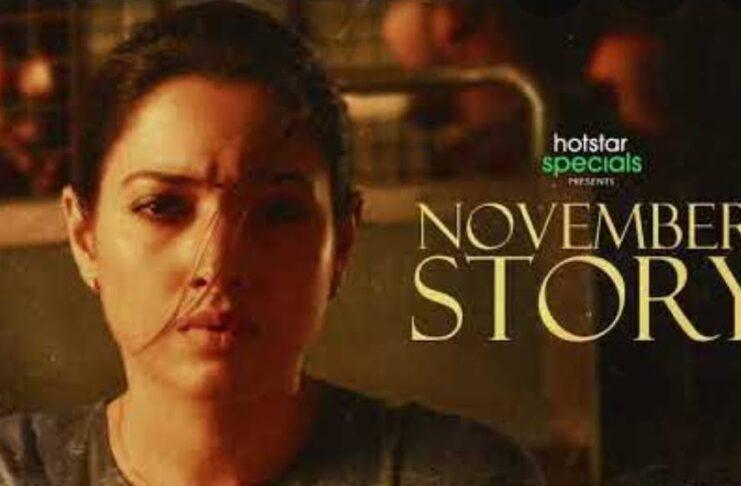 NOVEMBER-STORY-HOTSTAR-DOWNLOAD-1