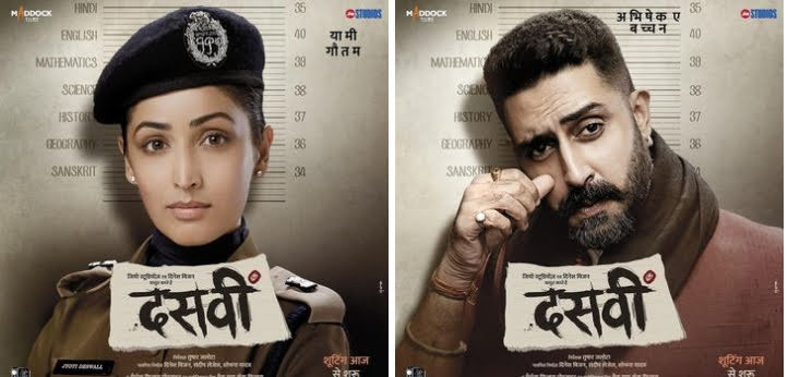 """Abhishek Bachchan, Yami Gautam and others drop their FIRST LOOK in the upcoming movie """"DASVI""""..."""
