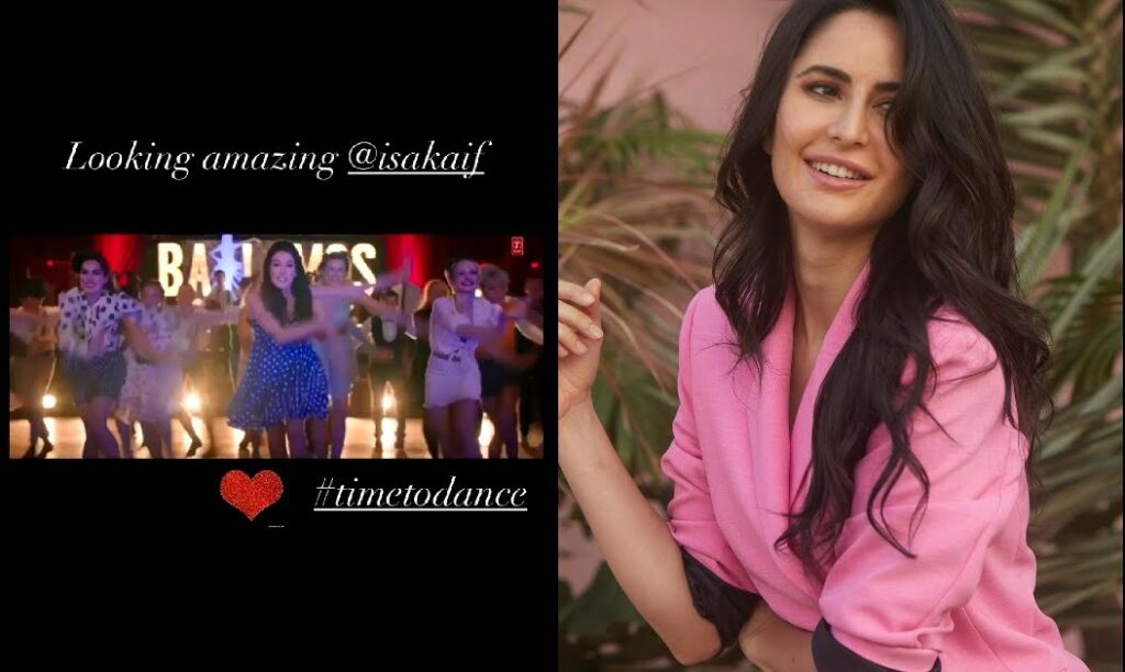 Katrina Kaif calls  Isabelle Kaif 'AMAZING' in her new song Time To Dance