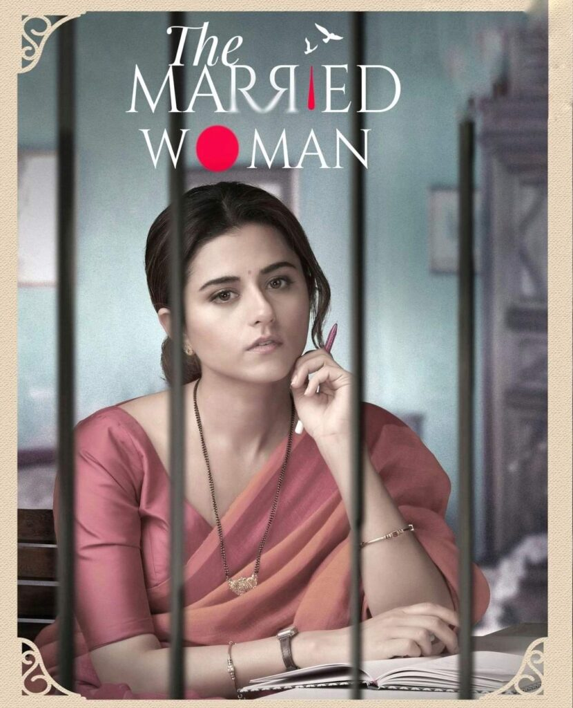 """Download """"THE MARRIED WOMAN"""" full series in HD Tamilrockers"""