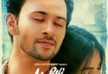 AA-BHI-JAA-O-PIYA-MOVIE-DOWNLOAD-TAMILROCKERS