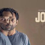 JOJI-MALAYALAM-MOVIE-DOWNLOAD