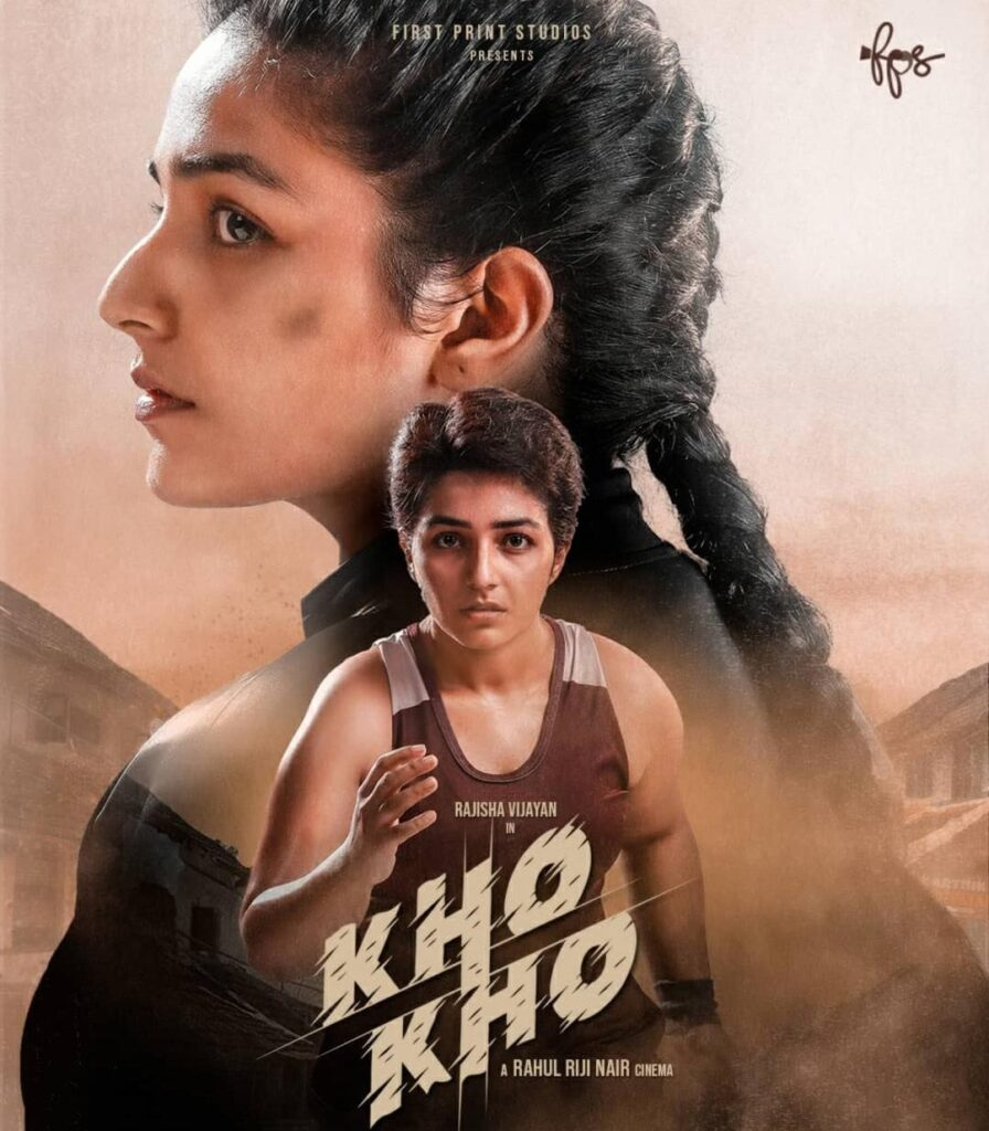 "Download ""KHO KHO"" Malayalam full movie in HD Tamilrockers"