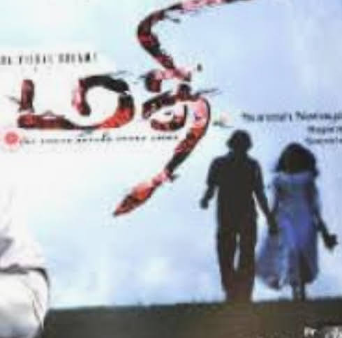 "Download ""MATHI"" Tamil full movie in HD Tamilrockers"