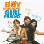 MY-BOYFRIENDS-GIRL-FRIEND-DOWNLOAD-TAMILROCKERS