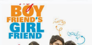 MY-BOYFRIENDS-GIRL-FRIEND-DOWNLOAD-TAMILROCKERS