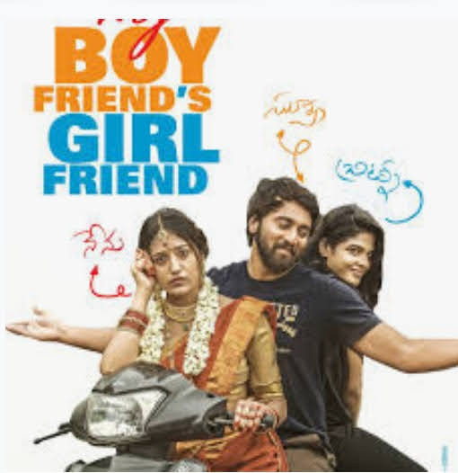 "Download ""MY BOYFRIEND'S GIRLFRIEND"" Telugu full movie in HD Tamilrockers"