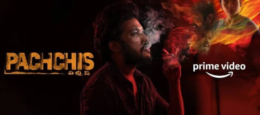 """Download """"PACHCHIS"""" full movie in HD Tamilrockers"""
