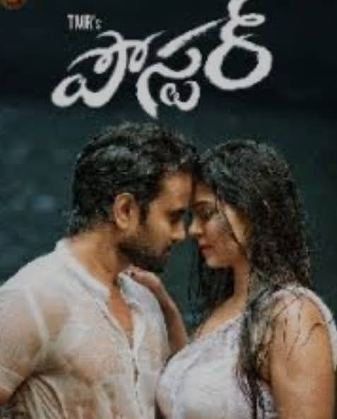 "Download ""POSTER"" Telugu full movie in HD Tamilrockers"