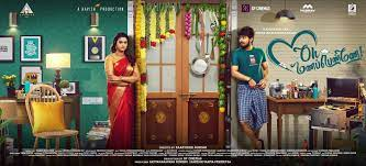 Oh Mana Penne Download Tamil Movie in HD from Uwatchfree