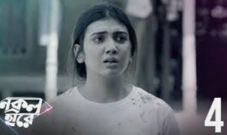 Phire Dekha Movie Download from Uwatchfree