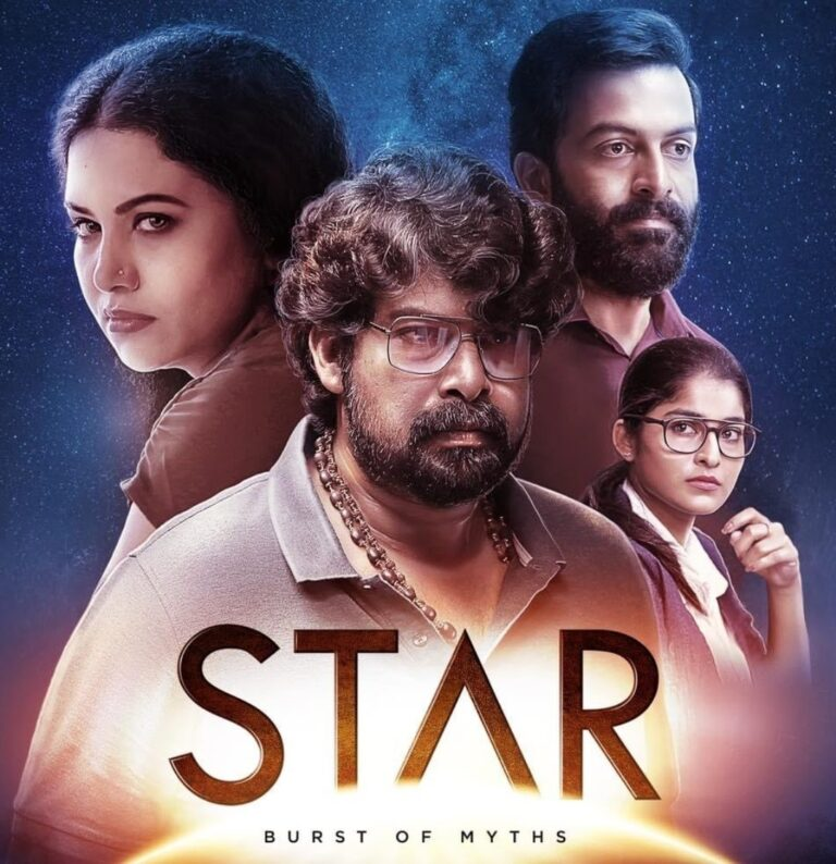 Star Download in HD from Uwatchfree
