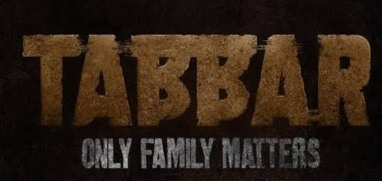 Tabbar Web Series Download in HD from Uwatchfree