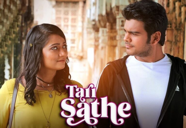 Tari Sathe Download in Hd from Uwatchfree