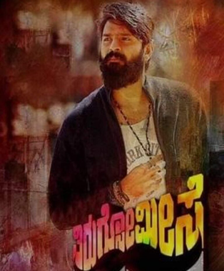 Thirugso Meese Movie Download in HD from Uwatchfree
